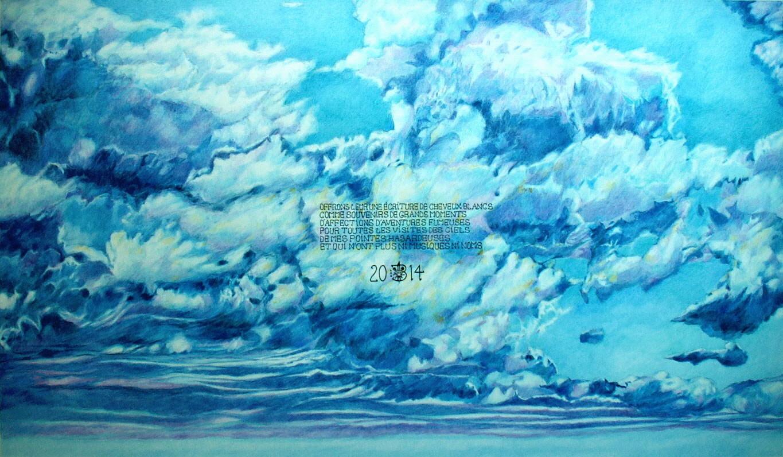 Philippe Brobeck - A l'intérieur le ciel s'est englouti, aussi...